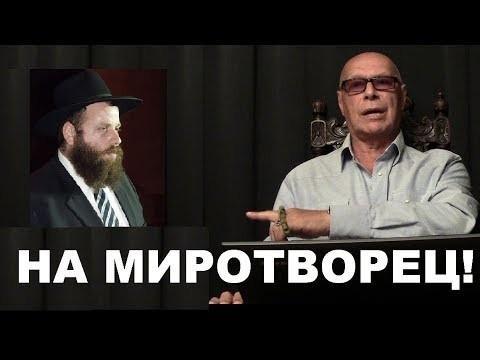 «Шарий против Ходоса» – фильтруй базар. Обращение к Open Ukraine