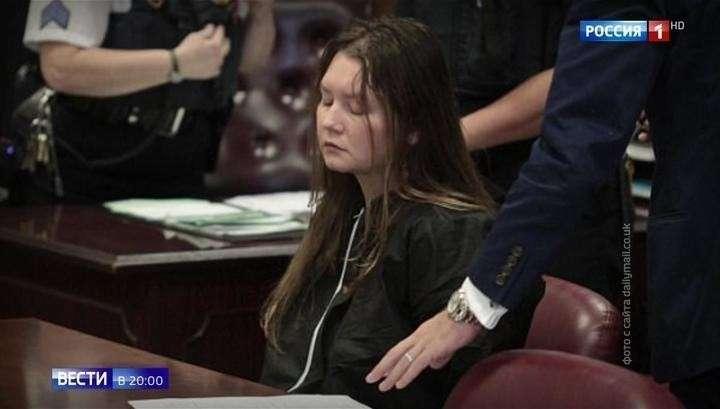 Нью-йоркская светская львица оказалась дочерью дальнобойщика из России