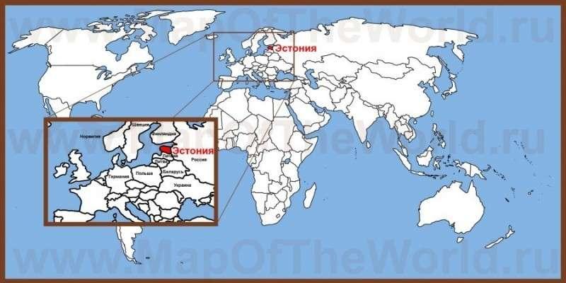 Ура, Эстония готовится захватить Санкт-Петербург, Омск и даже Томск!
