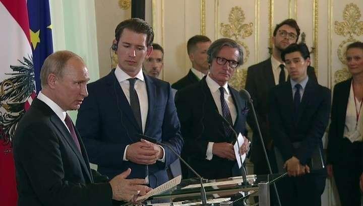 Австрия продлила контракт на закупку российского газа до 2040 года