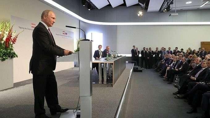 Встреча спредставителями деловых кругов России иАвстрии