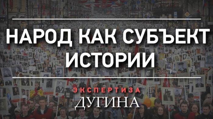 В Бессмертном полку оживает русский народ и другие коренные народы России