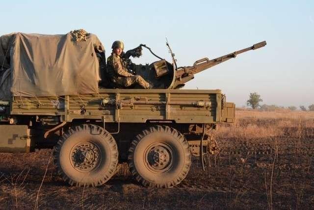 Зенитная установка ЗУ-23−2 ВСУ