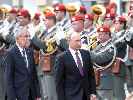 Владимир Путин своим визитом в Австрию сделал толстый намёк всей Европе