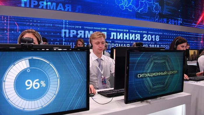 Прямая линия с Владимиром Путиным 7 июня в 12.00. Чего ждать от нового формата?
