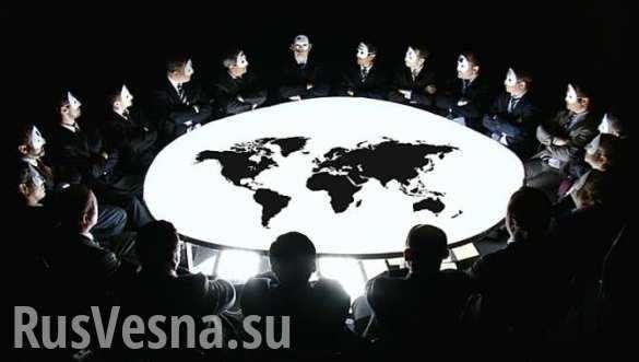 Уничтожение России всегда является одной из ключевых тем для Бильдербергского клуба | Русская весна