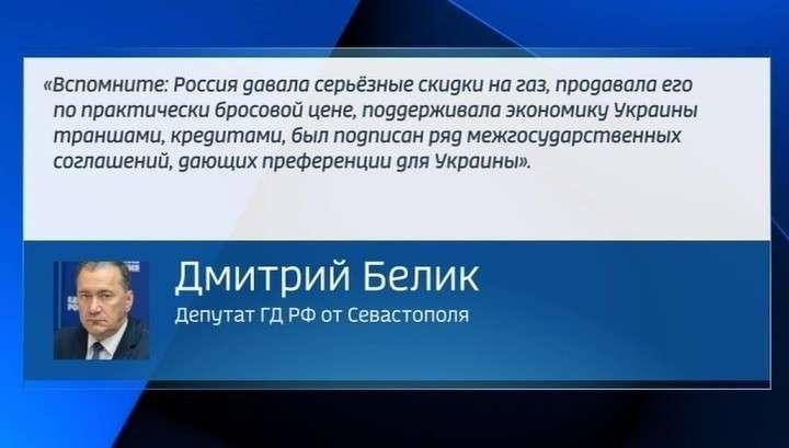 Предатель Ефремов предложил отдать незалежной Крымский мост и бесплатно поставлять газ