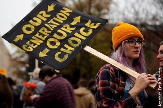 Западные университеты превратились в рассадники либероидной пропаганды
