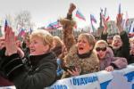 Крым: Пересдача карт Истории