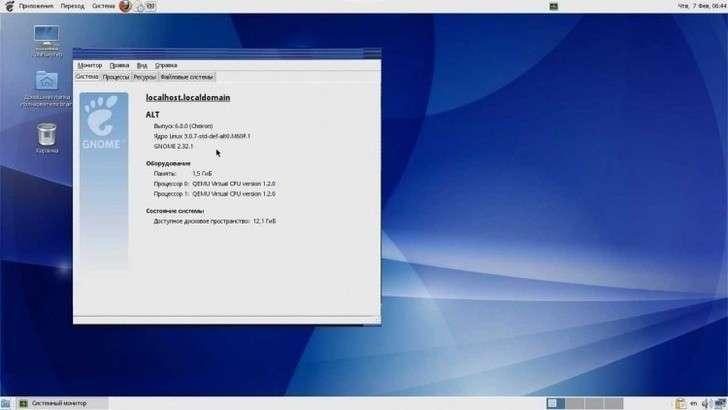 Для российских серверов на «Эльбрусах» выпущен полноценный дистрибутив «Альт Линукс»