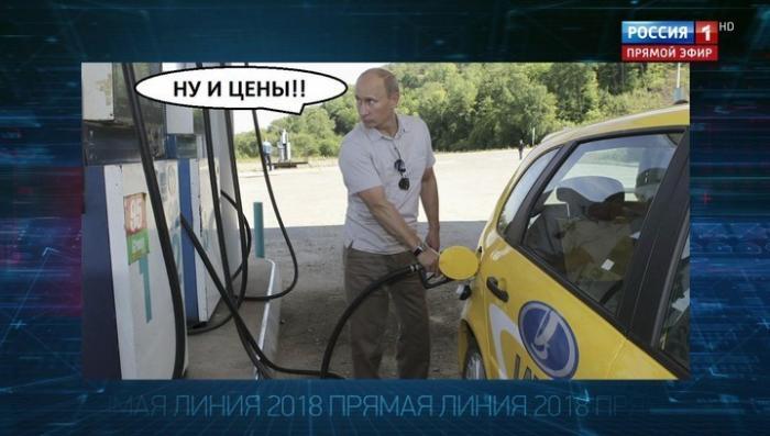 Владимир Путин ответил на вопрос, на который у него нет ответа