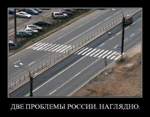 Юмористическая прогулка по просторам интернета №31