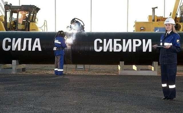 Газопровод «Сила Сибири» построен на 84%