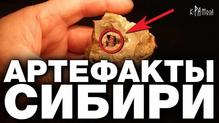 9 невероятных артефактов Сибири, о которых замалчивает современная наука