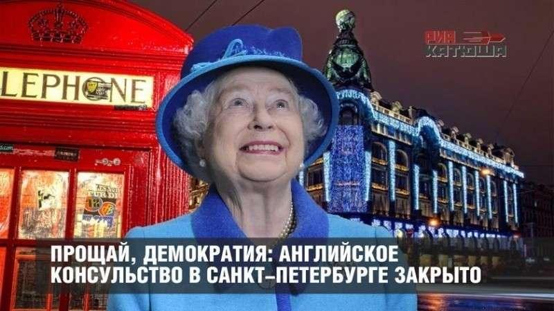 Прощай, демократия: в Петербурге закрыли рассадник педерастии и иных европейских ценностей