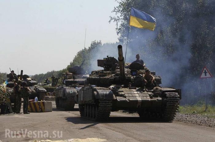 Донбасс: о массированном наступлении карателей ВСУ и ответе Владимира Путина