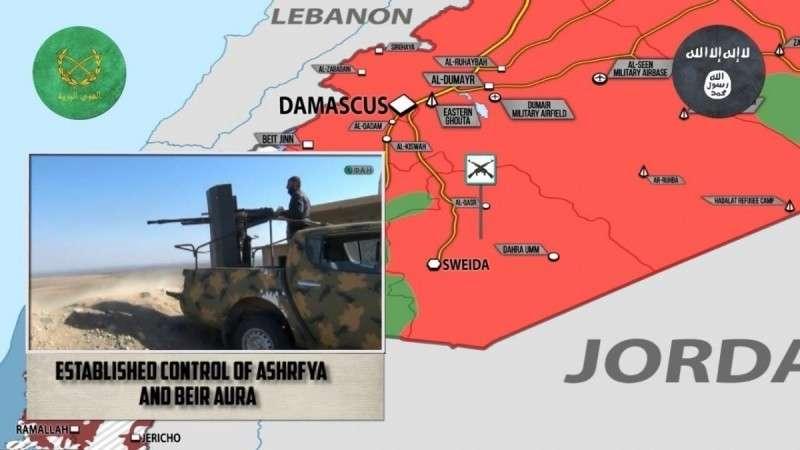 Сирия. Правительственная армия начала наступление на ИГИЛ
