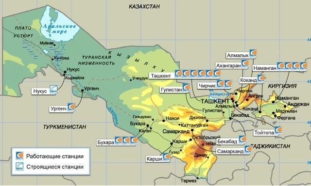 Узбекистан попросил Россию построить в стране атомную электростанцию