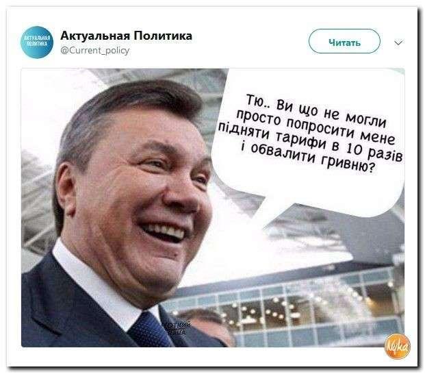 Юмор против паразитов: Вальцман вылетел на «перехват» Крымского моста