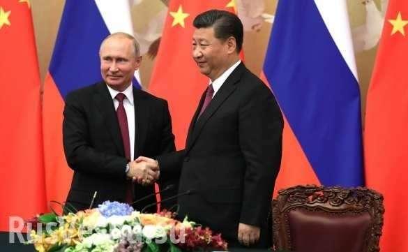 Владимир Путин подарил Си Цзиньпину русскую баню