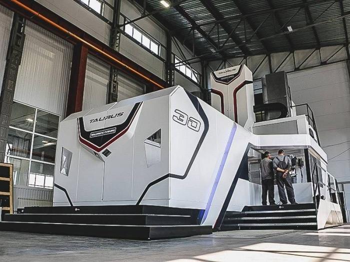 «Новокузнецкий завод точной металлообработки» открыт в Кемеровской области