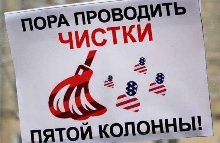 С кем мы боремся в своей стране на самом деле?