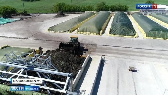 В России мусорные свалки превращаются в биореакторы