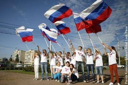 Представление россиян о патриотизме кардинально поменялся