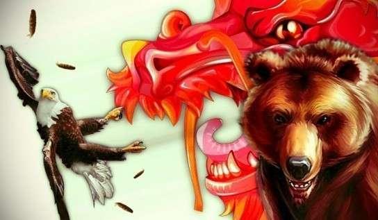 Россия и Китай создают новый мировой порядок. По гегемонии США нанесён сильнейший удар