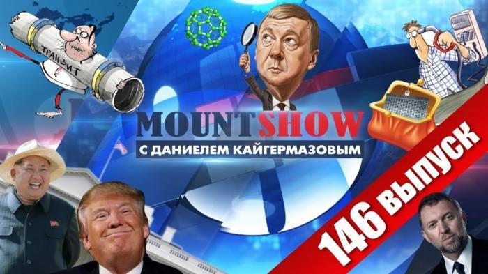 Чубайс хочет забрать пенсии россиян для нанотехнологий. Ответ Шумеров – мост Графа Дякулы