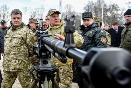 Бандитская Украина будет официально продавать оружие террористам