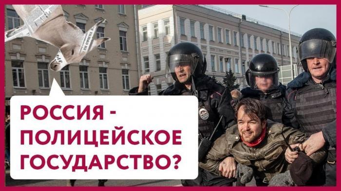 Россия – полицейское государство? Как нами манипулируют западные рейтинги