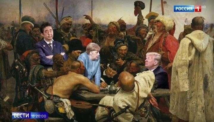Символом саммита «скандальной семёрки» G7 стало пикантное групповое фото