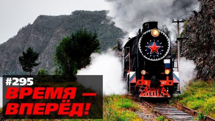 Русский размах: 10 трлн. рублей в новые стройки