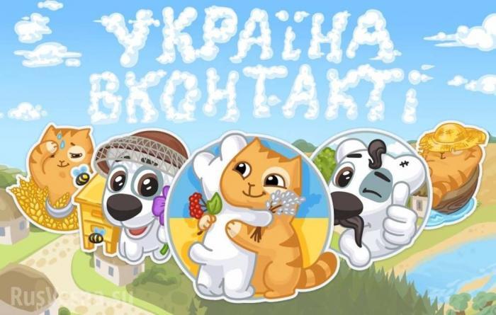Запрещённые ВКонтакте иОдноклассники самые посещаемые сайты Украины