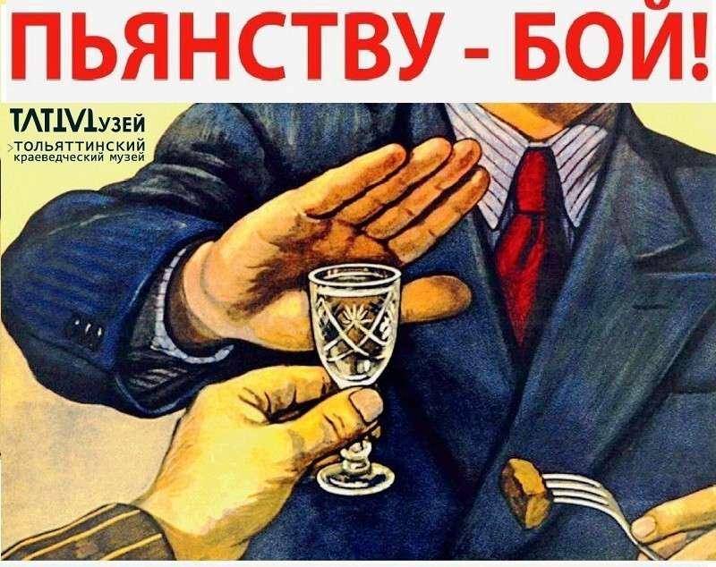 «Сухой закон» установлен еще в четырех селах Якутии