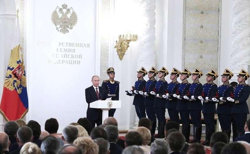 В День России Владимир Путин вручил в Кремле государственные премии Российской Федерации