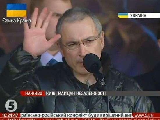 Жалкая армия вора Ходорковского