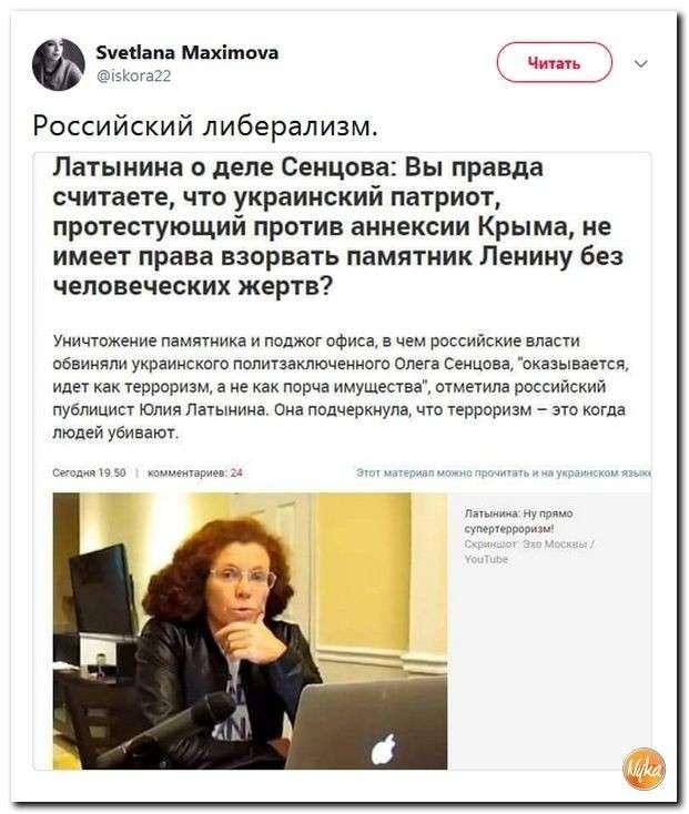 Юмор против паразитов: новый курс Украины да всё туда-же