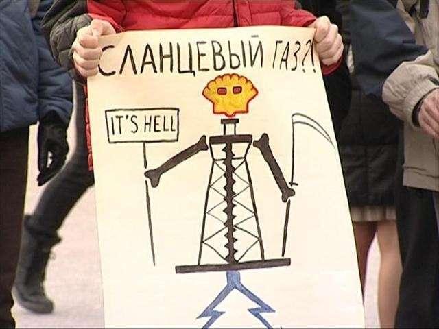 Украинская хунта в Донбассе приступила к варварскому способу добычи сланцевого газа
