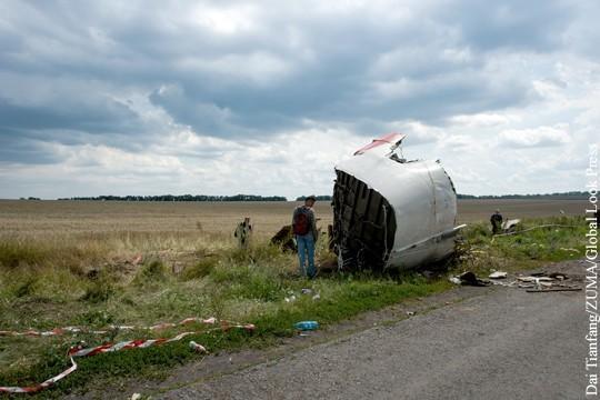 Нидерланды и незалежная договорились о суде по делу сбитого боинга