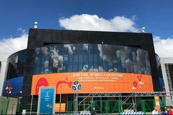 ВМоскве открылся международный вещательный центр кЧМ-2018
