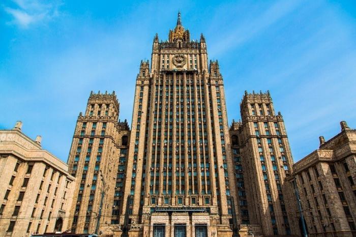 МИД России запомнит символические санкции США накануне Дня Победы и Дня России