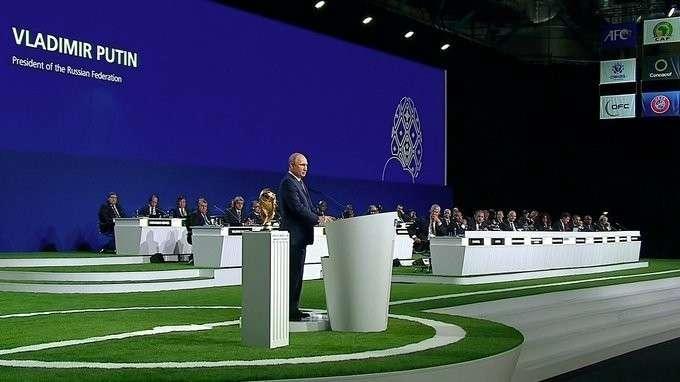 Выступление Владимира Путина на заседании 68-го конгресса ФИФА