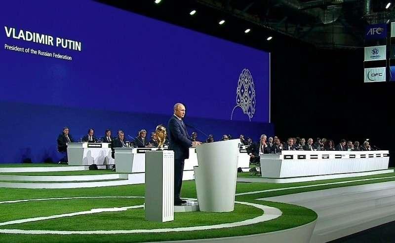 Заседание 68-го конгресса Международной федерации футбольных ассоциаций.