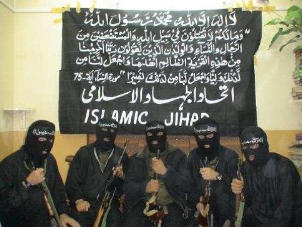 Террористы Исламского джихада признались в организации терак…