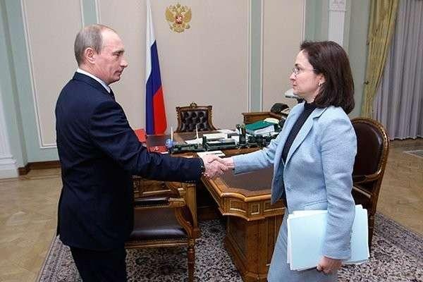 Центральный банк РФ отказался от доллара и это не шутки: Путин нанёс очередной удар по США