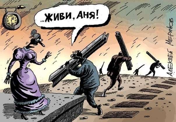 Ответственность власти РФ. Кто и как победит всех плохих, чтобы остались одни хорошие?