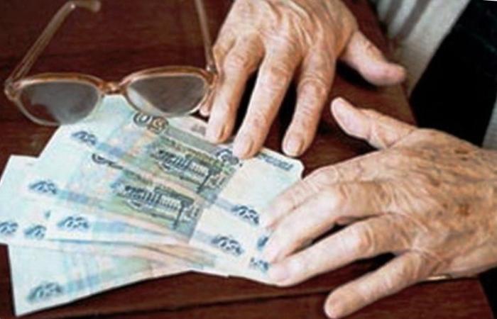 Пока все смотрят ЧМ-2018 правительство повышает пенсионный возраст