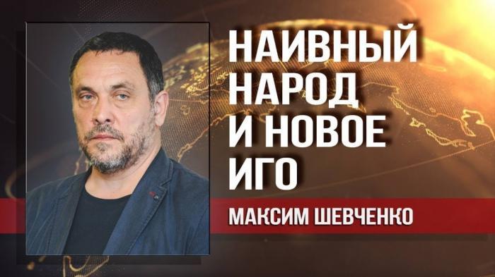 Повышение пенсионного возраста: проснётся ли русский народ?